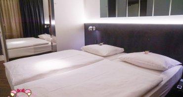 德國柏林Berlin時尚新潮平價飯店推薦|Hotel AMANO Grand Central,柏林火車總站/TXL機場巴士站旁邊