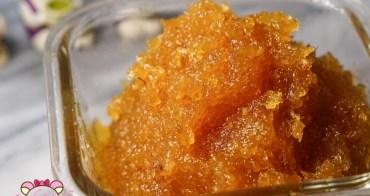 自製鳳梨餡食譜|簡單又低糖的酸甜酸甜實用鳳梨餡,鳳梨酥/蛋黃酥內餡食譜做法