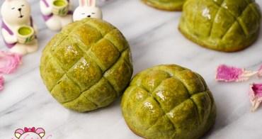 鳳梨鹹蛋黃抹茶菠蘿酥食譜(鳳凰菠蘿抹茶酥) 鹹香又鹹甜的中秋好滋味!