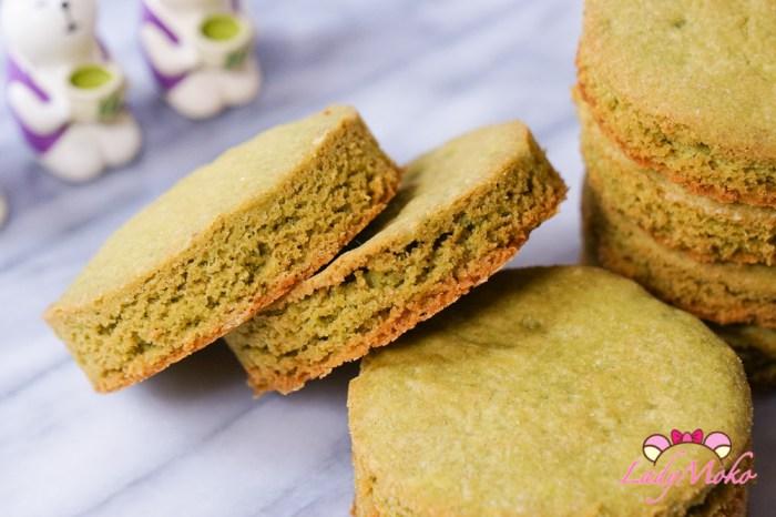 抹茶布列塔尼酥餅食譜|法式經典甜點Sablé Breton au Matcha