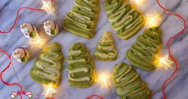 Pierre Hermé配方,擠花餅乾曲奇食譜 雙色抹茶聖誕樹造型曲奇餅乾