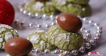 抹茶裂紋餅乾Matcha Crinkle Cookies食譜|外酥內軟持久的秘密製作手法