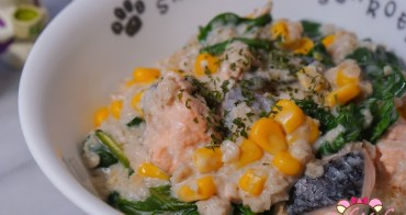高纖高蛋白燕麥鹹粥食譜 鮭魚菠菜玉米椰奶燕麥鹹粥 快速10分鐘懶人料理食譜