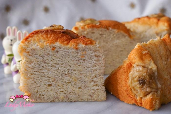 香蕉戚風蛋糕食譜 低糖低油消耗過熟香蕉