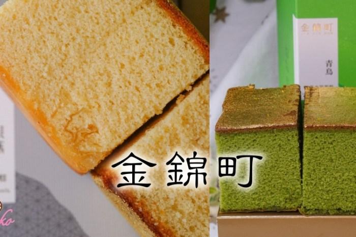 金錦町蜂蜜蛋糕|抹茶與白木耳 開箱品嚐評價心得