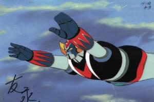 AniMA-La magia-del-cinema-d'animazione-da-Biancaneve-a-Goldrake