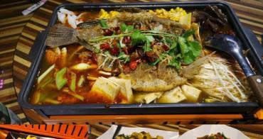 【食記】新竹-中正路隱藏版平價川味熱炒-樂夯 麻辣🌶川味 烤魚 串燒熱炒複合式廳🍴