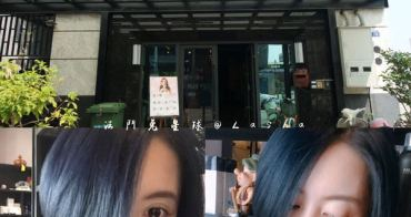 【染髮剪髮】台中逢甲-西屯區VS. hair  染髮剪髮/2017冬天必染髮色-霧灰藍色系
