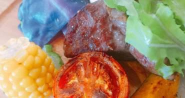 【食記】新竹-腰果花砧板原食料理🍠低GI飲食讓你逆齡生長