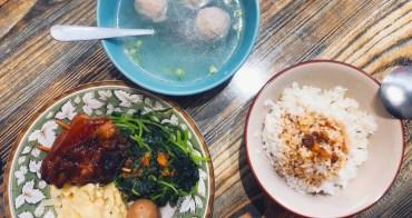 新豐美食 呷燴-燴飯 炒烏龍麵 滷肉飯