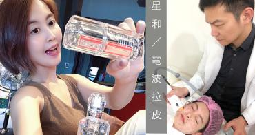 電波拉皮 (梭達熱世紀電刀系統) |星和診所/竹北醫美-薛博今醫師-期待已久的輪廓線終於出來見人啦!