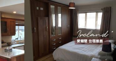 愛爾蘭住宿 都柏林市郊Airbnb住宿推薦 Celbridge Luxury Townhouse