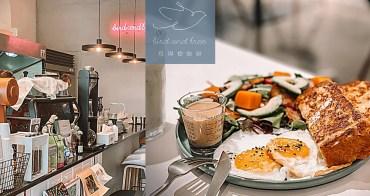 竹北早午餐  鳥與樹咖啡 Bird n Tree Cafe  ·清爽無負擔 健康與美味並存的輕食