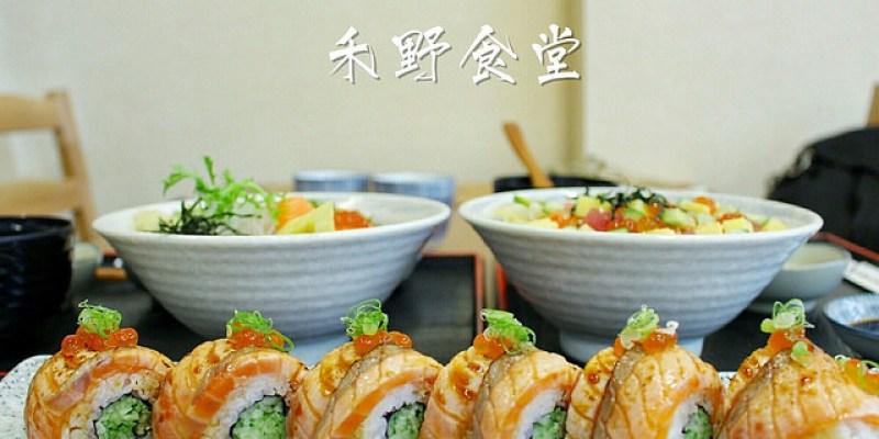 禾野食堂-桃園觀光夜市周邊美食 溫暖的日本料理店 丼飯捲壽司隱藏菜單太美味/桃園區/慈文路
