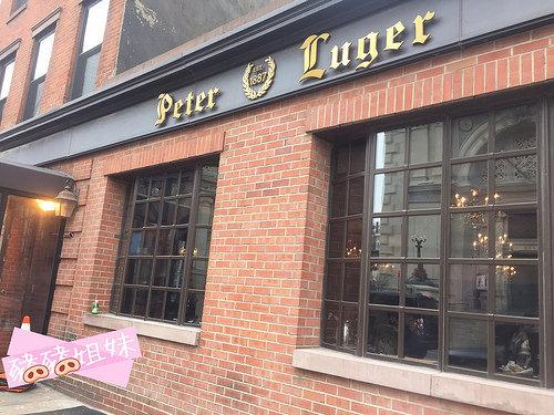 【紐約】食記 – Peter Luger Steak House