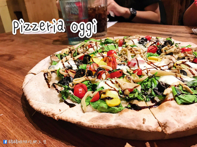Pizzeria Oggi-天母sogo商圈拿坡里披薩專賣店 餐點選擇創意多樣化/芝山站