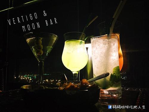 曼谷Vertigo & Moon Bar 悅榕莊Banyan Tree 高空酒吧&泰國買酒小事項