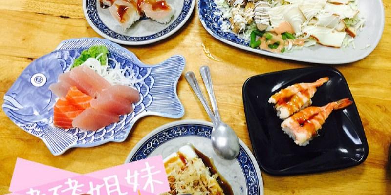 【食記】花蓮市區 - 馬路上日式小吃