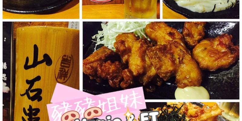 【食記】大安區 - 岩串燒居酒屋,好吃到會哭的串燒!