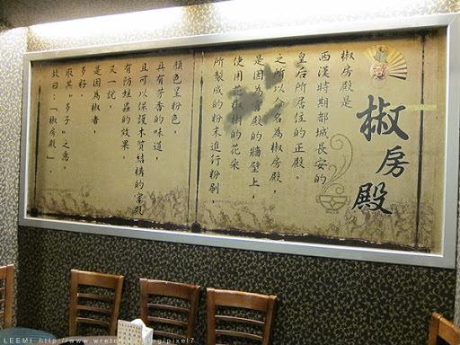 椒房殿麻辣鴛鴦火鍋吃到飽-臺北/大直 - 李米的大餐小食