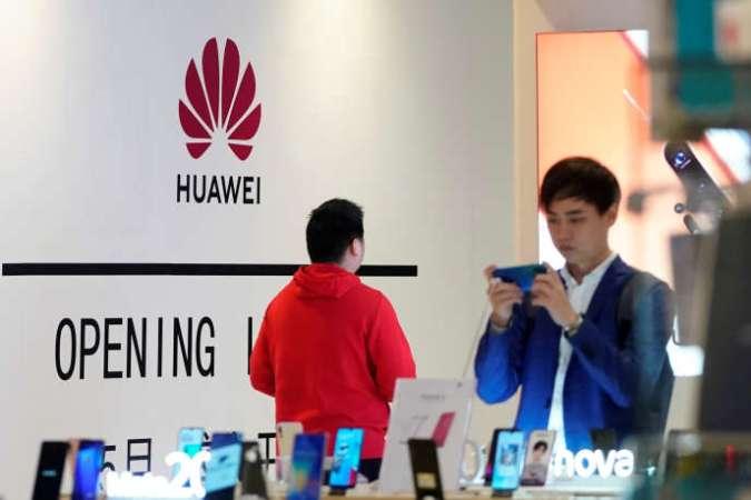 Un magasin de smartphones Huawei, à Shanghaï, en Chine, le 16 mai.