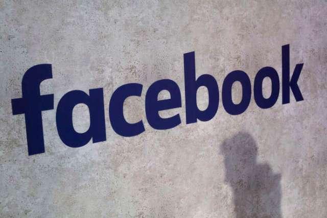 Facebook affirme avoir mis fin très récemment à la transcription des conversations de ses usagers.