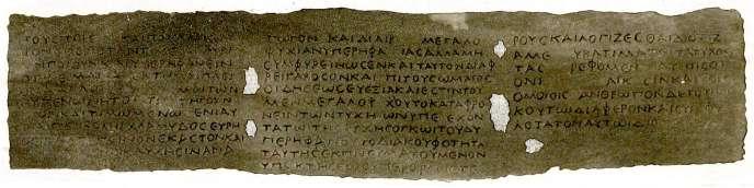 Facsimile di un papiro di Ercolano, dal
