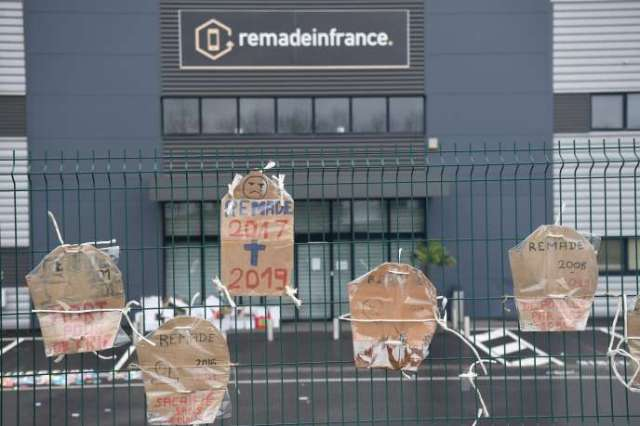 Devant les locaux de l'entreprise Remade à Poilley, le 13 décembre 2019.