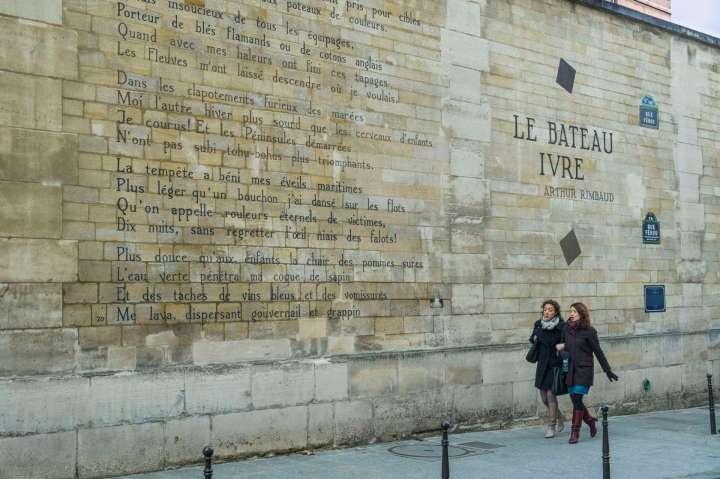 Rue Férou, à Paris.