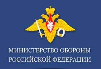 В Москве ограблена база Минобороны