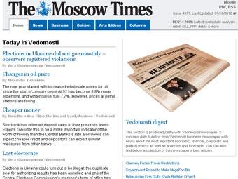"Дайджест ""Ведомостей"" на сайте The Moscow Times"