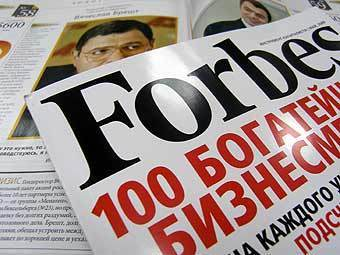 Обложка одного из выпусков журнала Forbes