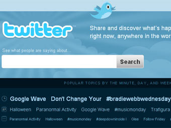 Скриншот Twitter