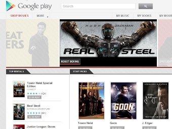Скриншот магазина Google Play