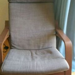 Ikea Rocking Chairs Office Chair Covers Uk Used Poang For Sale In San Jose Letgo