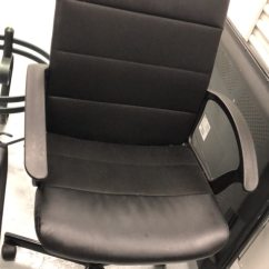 Ikea Rolling Chair Antique Metal Patio Chairs Used Black For Sale In Tarrytown Letgo Homehome And Garden