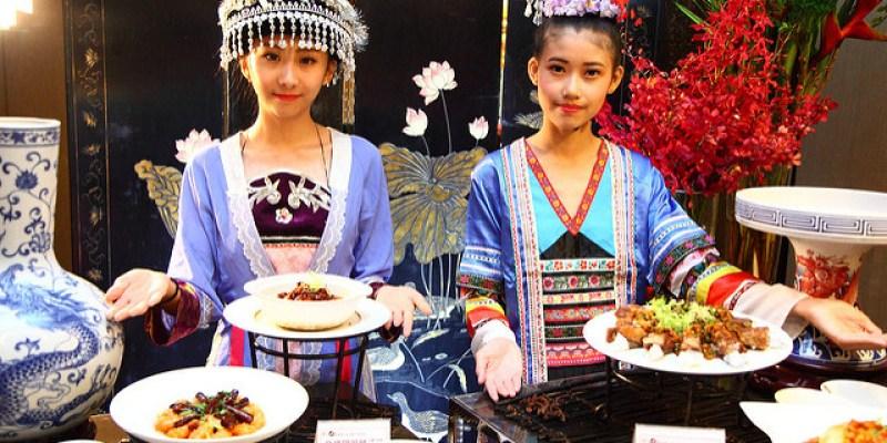 [台北展覽]2015台灣美食展~探索迷人的貴州風情~多彩貴州館展前記者會