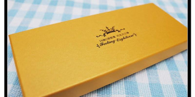 [宅配團購]18度C巧克力工房~幸福體驗75%生巧克力