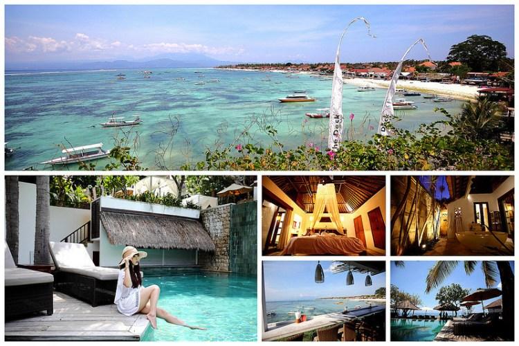 [峇里島]宛如與世隔絕的世外桃源!天堂般的藍夢島度假村~Batu Karang Resort(巴蘭卡圖度假村)