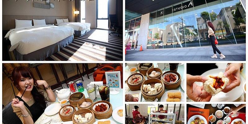 [苗栗頭份] 集購物、美食、娛樂於一身,吃喝玩樂一次搞定!餐飲住宿都精彩~尚順君樂飯店