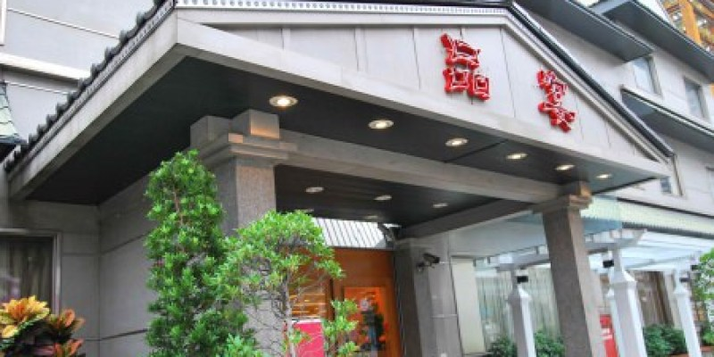 [桃園市]爆食!!!CP值特高~!!!品宴美食會館