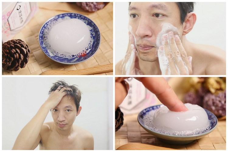 [時尚流行] 軟QQ看起來超好吃!?不是食物!蒟蒻皂正夯~日本美島水肌乳清蒟蒻皂