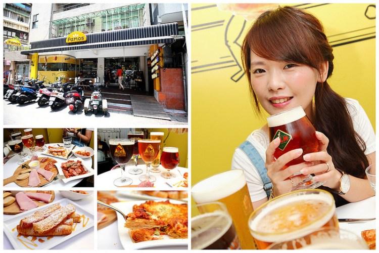 [台北大安] 比利時最大歐式24小時連鎖咖啡館,隨時來都能暢飲比利時精釀啤酒~!Panos Café-永康店