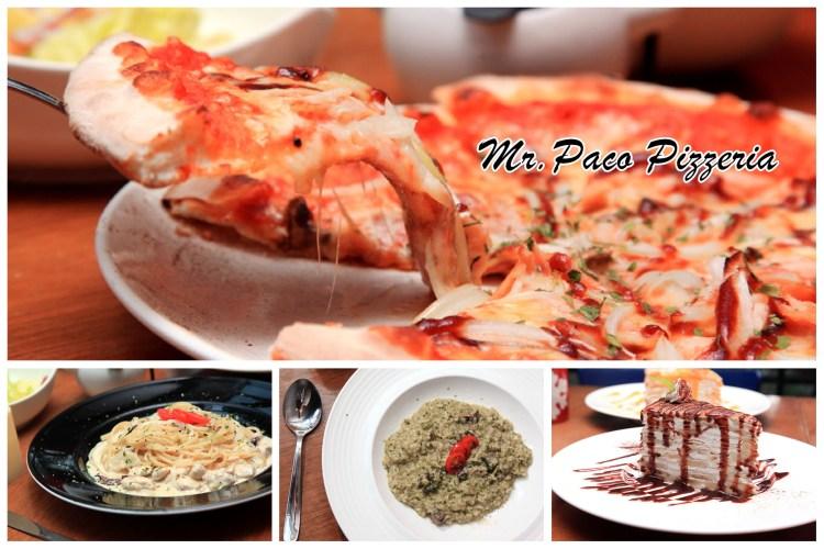 [台北大安]東區聚餐推薦,入口都是一次次的美味衝擊!Mr.Paco Pizzeria