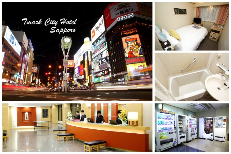 [北海道札幌]狸小路、薄野住宿推薦,體驗繁華夜生活,住這準沒錯!札幌Tmark City Hotel Sapporo