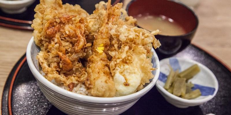 [新北板橋]板橋大遠百美食,吃了就會諸事吉祥的天丼!天吉屋-板橋大遠百店