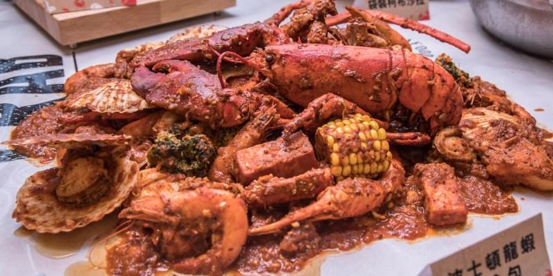 [台北信義]微風南山美食,就是不給你餐具!豪邁霸氣手抓吃海鮮!Dancing Crab Taipei蟹舞台北