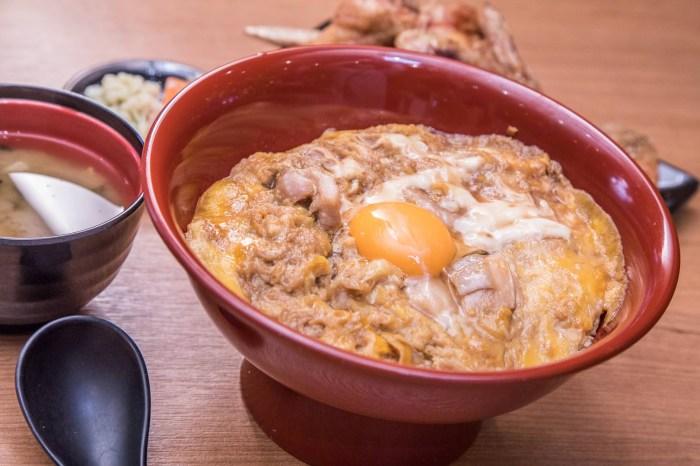 [新北林口]林口三井OUTLET美食推薦,日本最高金賞親子丼,來自名古屋的超人氣親子丼!鳥開親子丼