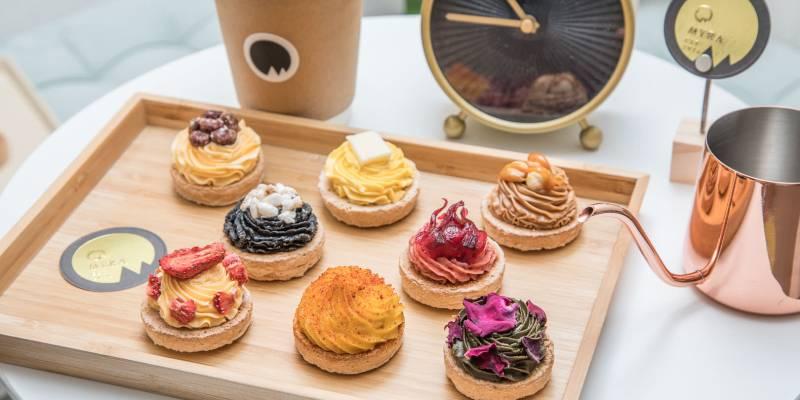 [台北大安]台北甜點推薦,創造甜點無限可能,台北最有味道的達克瓦茲!MYRA