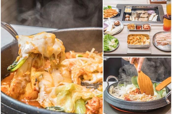 [桃園市]桃園韓式料理推薦,一個人也能吃的韓式鍋物燒肉!好韓村-韓風鍋物燒肉-新光三越桃園站前店